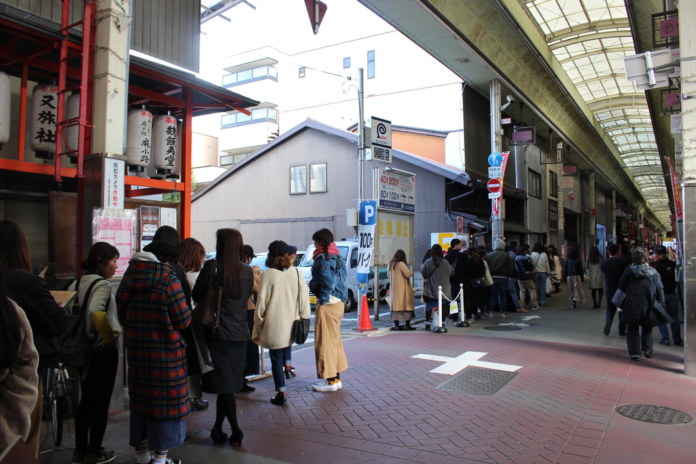 KYOTO KEIZOの行列最後尾